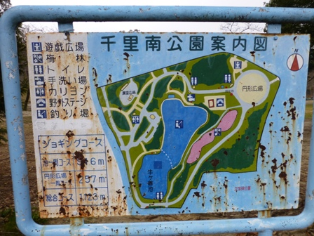 千里南公園33