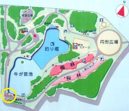 千里南公園4
