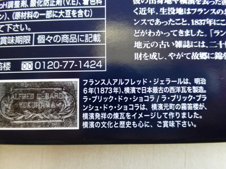 横浜元町霧笛楼7
