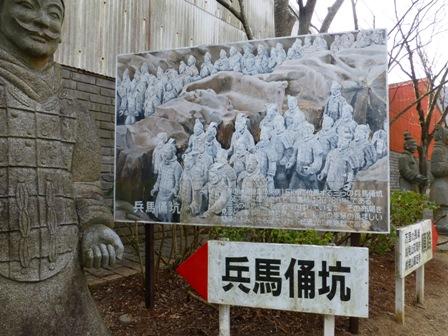 姫路太陽公園2