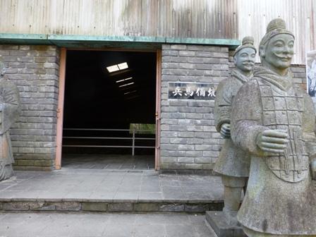 姫路太陽公園3