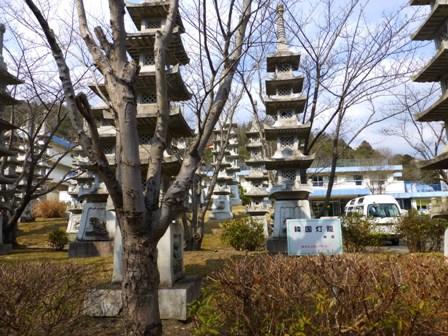 姫路太陽公園20