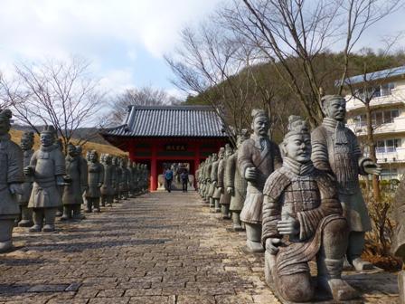 姫路太陽公園23