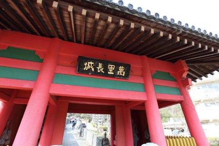 姫路太陽公園24