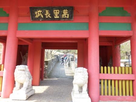 姫路太陽公園25