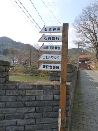 姫路太陽公園28