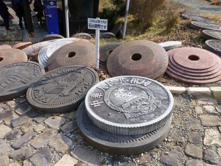 姫路太陽公園33