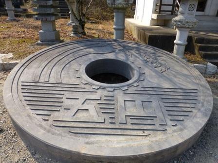 姫路太陽公園40