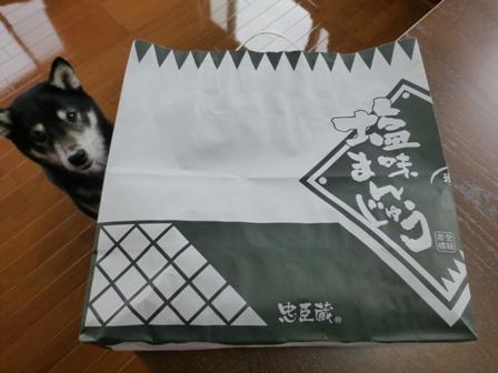 潮見堂本店1