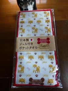 日本製ジェル付きポケットタオル4