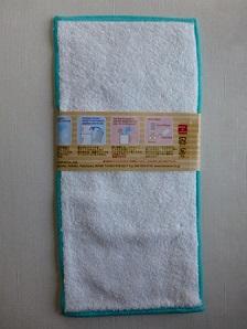 日本製ジェル付きポケットタオル8