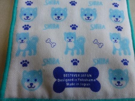 日本製ジェル付きポケットタオル13