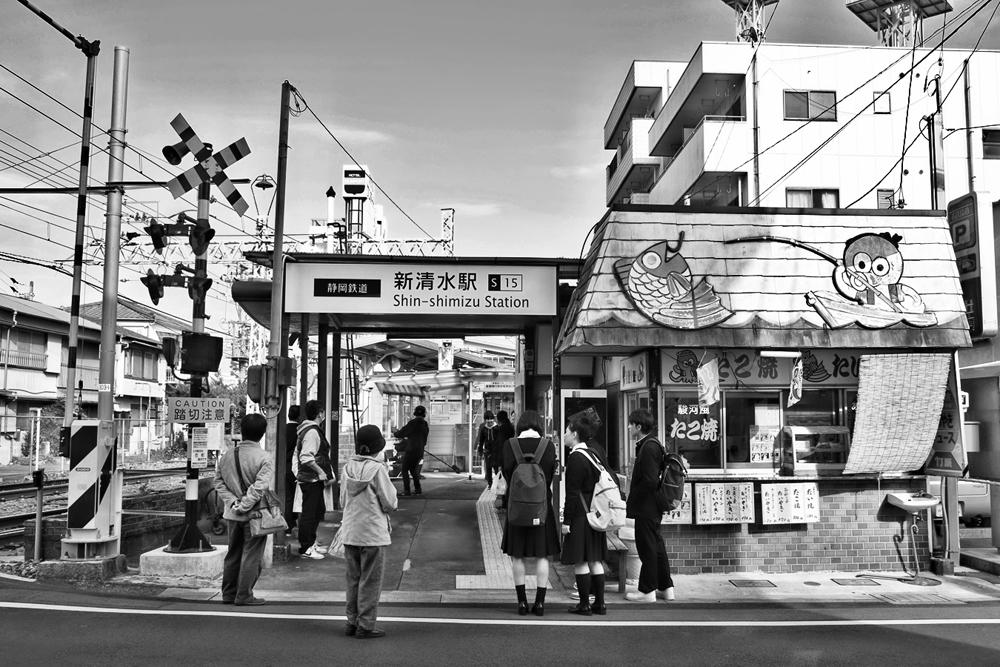 第286話 新清水駅(2016年)