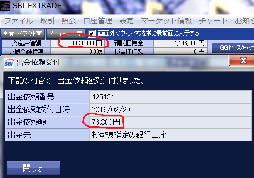 2016022907161809b.png
