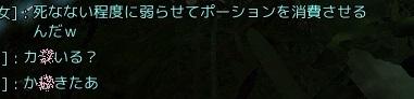 20160401195246ac0.jpg