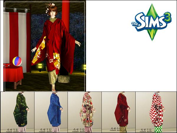 シムズ3 シムズ4 和装 着物 mod 配布