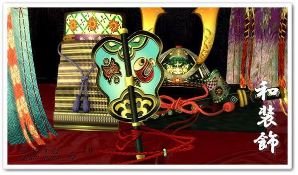 シムズ4 シムズ3 和風家具装飾品 配布しました