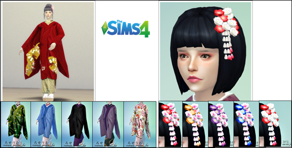 シムズ4 シムズ3 和装 着物 mod 配布
