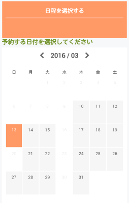 201603081820309a7.png