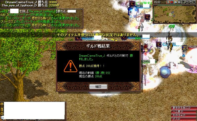 RS2_201603162334316fd.jpg