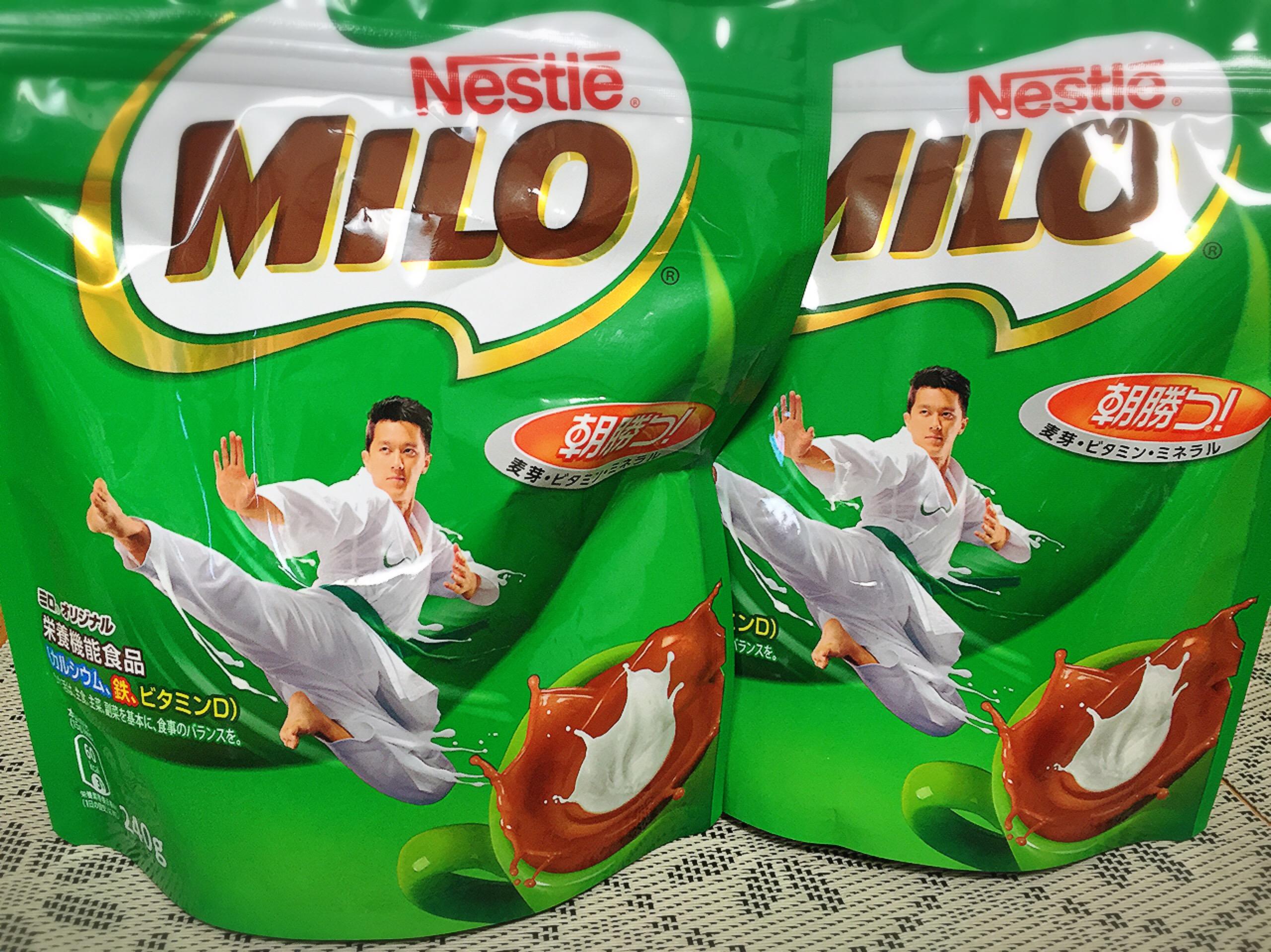 麦芽飲料『ネスレ ミロ』を試した感想