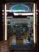 サンスイ 上野店