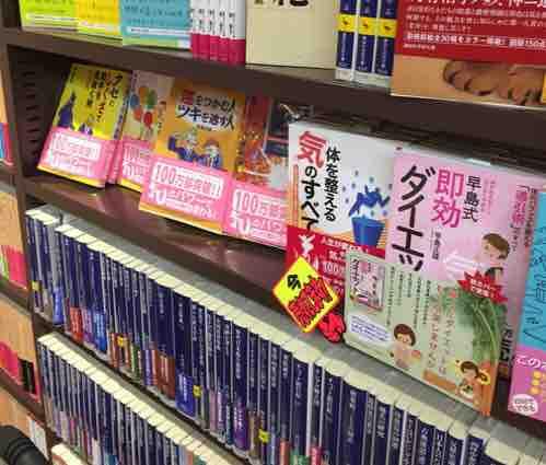 文教堂書店 大通店