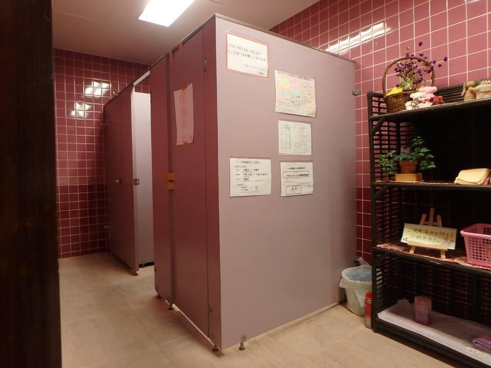 女トイレ改装前
