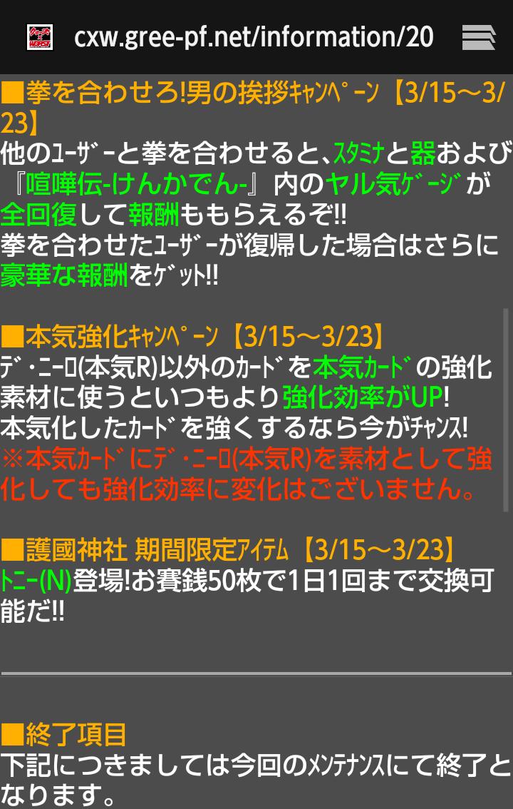 moblog_043defe4.png