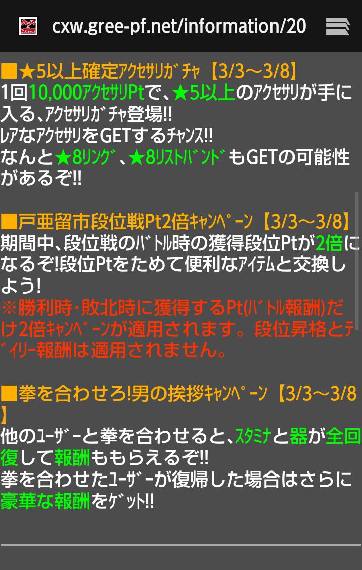 moblog_2c4e0246.png