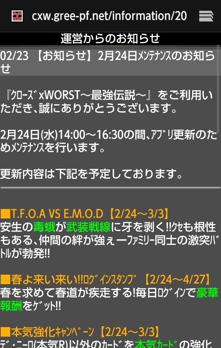 moblog_bdc7575b.png