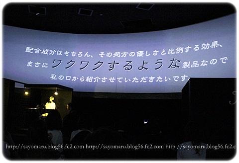 sayomaru16-179.jpg