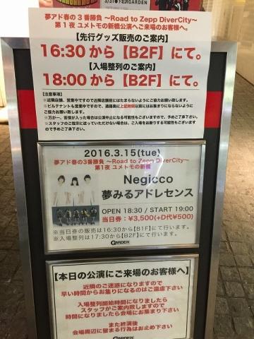 20160315_01.jpg