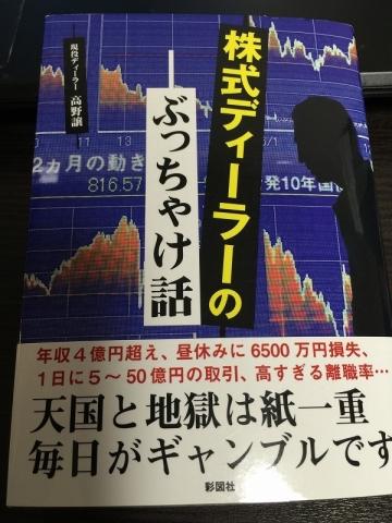 20160320.jpg
