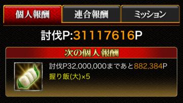 201603060237459c6.jpg