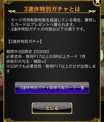 20160319000932435.jpg