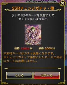 浅井212進→極み
