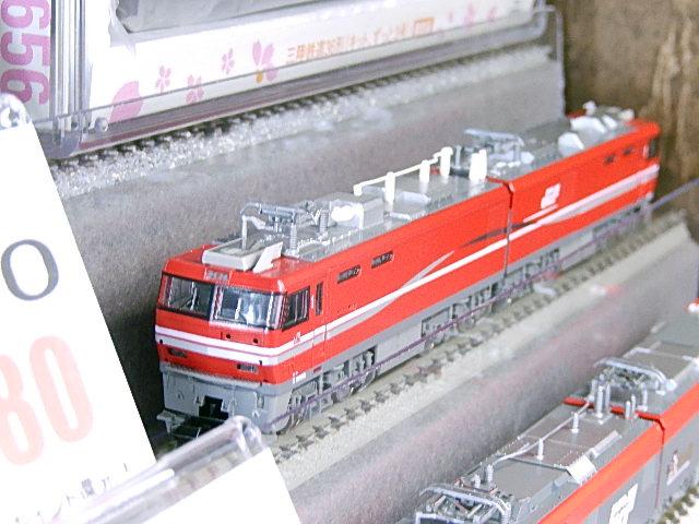 DSCN8959.jpg