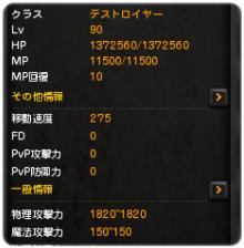 041c60359350c76b6aeaa10add5c58fa.png