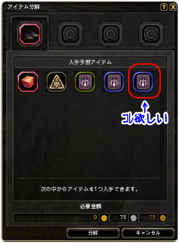 20160322030020eb6.png