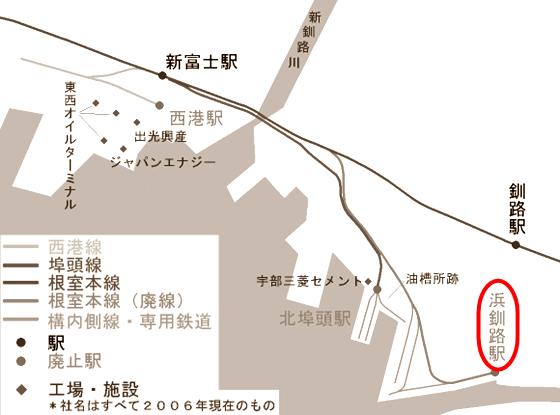 Kushirokaihatsufuto.png