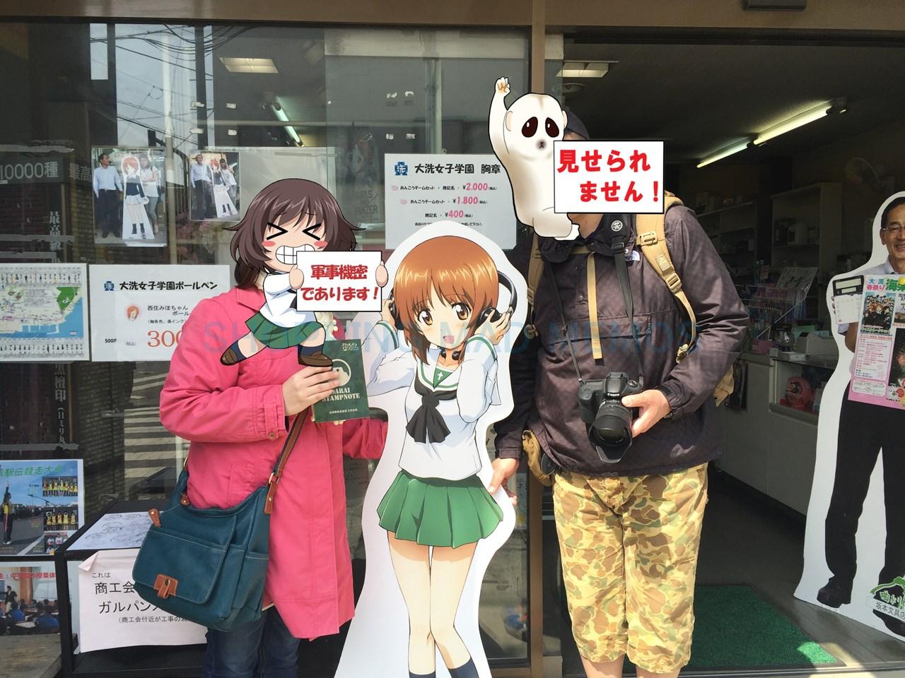 s-gousei8.jpg