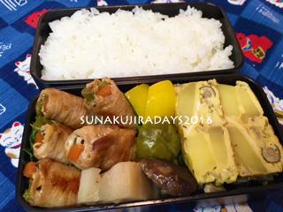 20160224_lunch.jpg