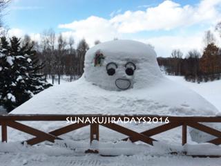 20160229_SNOWMAN.jpg