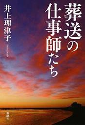 20160303_book.jpg