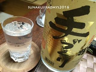 20160323_yaezakura.jpg