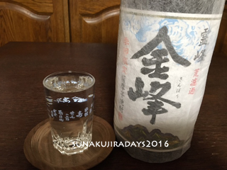 20160324_kinpouara.jpg