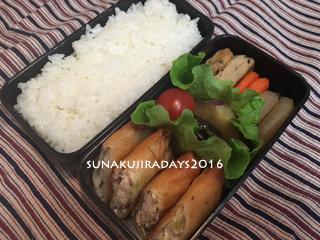 20160324_lunch.jpg