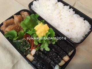 20160331_lunch.jpg