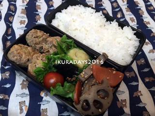 20160404_lunch.jpg